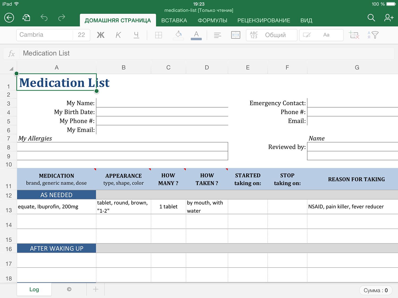 Calendarul pierderii în greutate 2020