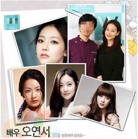 oh yeon seo pierdere în greutate